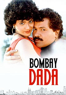 Watch Bombay Dada full movie Online - Eros Now