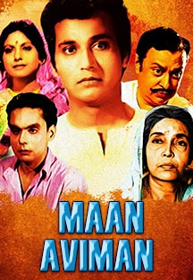 Watch Maan Aviman full movie Online - Eros Now