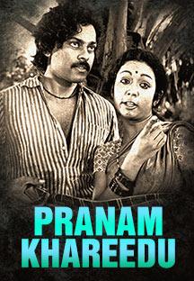 Watch Pranam Khareedu full movie Online - Eros Now