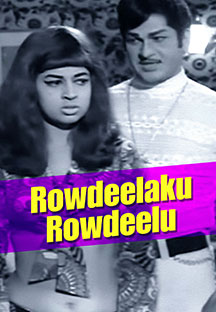 Watch Rowdeelaku Rowdeelu full movie Online - Eros Now