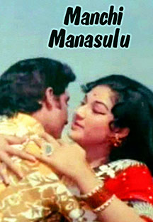Watch Manchi Manasulu full movie Online - Eros Now