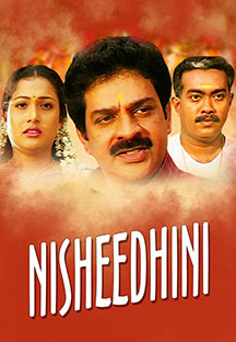 Watch Nisheedhini full movie Online - Eros Now