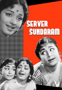 Watch Server Sundaram full movie Online - Eros Now