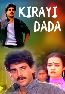 Watch Kirayi Dada full movie Online - Eros Now