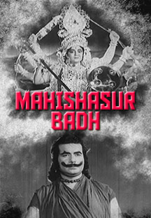 Watch Mahishasur Badh full movie Online - Eros Now