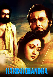 Watch Harishchandra full movie Online - Eros Now