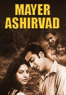 Watch Mayer Ashirvad full movie Online - Eros Now