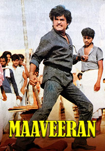 Watch Maaveeran full movie Online - Eros Now