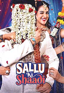 Watch Sallu Ki Shaadi full movie Online - Eros Now