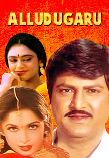 Watch Alludugaru full movie Online - Eros Now