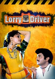 Watch Lorry Driver - Telugu full movie Online - Eros Now