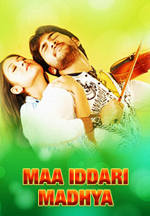 Watch Maa Iddari Madhya full movie Online - Eros Now
