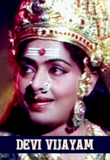 Watch Devi Vijayam full movie Online - Eros Now