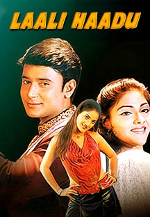 Watch Laali Haadu full movie Online - Eros Now