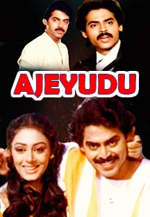 Watch Ajeyudu full movie Online - Eros Now