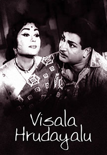 Watch Visala Hrudayalu full movie Online - Eros Now