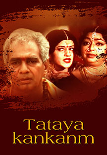Watch Tataya Kankanm full movie Online - Eros Now