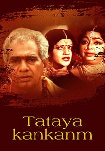 Watch Tataya Kankanm full movie Online - Eros Now
