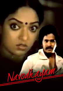 Watch Navodhayam full movie Online - Eros Now