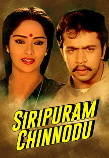 Watch Sripuram Chinnodu full movie Online - Eros Now