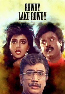 Watch Rowdy Laku Rowdy full movie Online - Eros Now