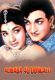 Watch Ali Baba 40 Dongalu full movie Online - Eros Now