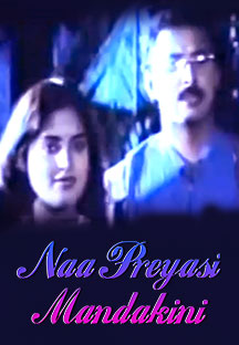 Watch Naa Preyasi Mandakini full movie Online - Eros Now