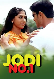 Watch Jodi No.1 full movie Online - Eros Now