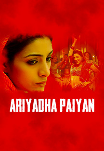 Watch Ariyatha Paiyan full movie Online - Eros Now