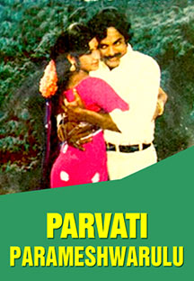 Watch Parvati Parameshwarulu full movie Online - Eros Now
