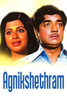Watch Agnikshethram full movie Online - Eros Now