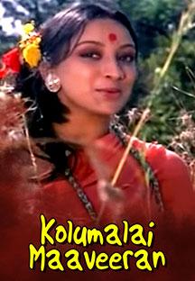 Watch Kollimalai Maaveeran full movie Online - Eros Now