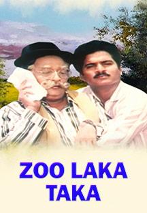 Zoo Laka Taka