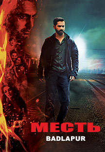 Badlapur - Russian