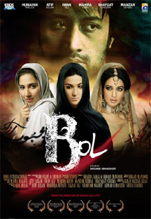 Watch Bol - Swahili full movie Online - Eros Now