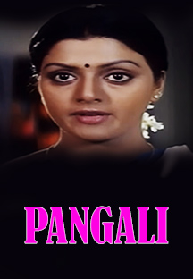 Watch Pangali full movie Online - Eros Now