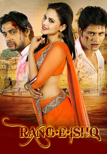 Watch Rang-E-Ishq full movie Online - Eros Now