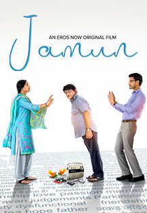 Watch Jamun full movie Online - Eros Now