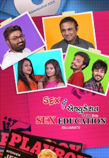Watch Sex Education full movie Online - Eros Now