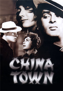 Watch China Town full movie Online - Eros Now