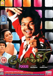 Watch Pokkiri full movie Online - Eros Now