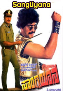 Watch Sangliyana full movie Online - Eros Now