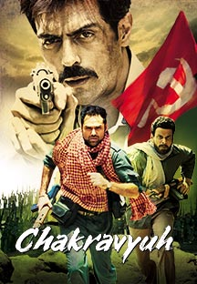 Watch Chakravyuh full movie Online - Eros Now