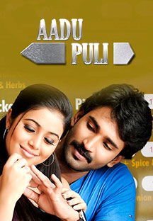Watch Aadu Puli full movie Online - Eros Now