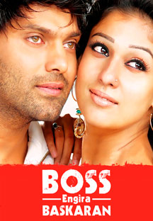 Watch Boss Engira Baskaran full movie Online - Eros Now