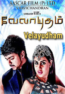 Watch Velayudham full movie Online - Eros Now