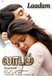 Watch Laadam full movie Online - Eros Now