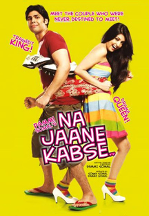 Watch Na Jaane Kabse full movie Online - Eros Now