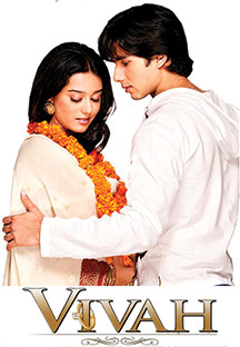 Watch Vivah full movie Online - Eros Now