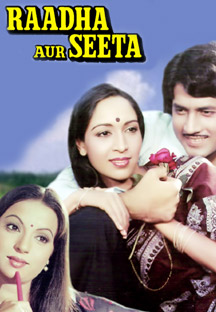 Watch Raadha Aur Seeta full movie Online - Eros Now
